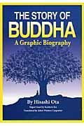 The story of Buddhaの本